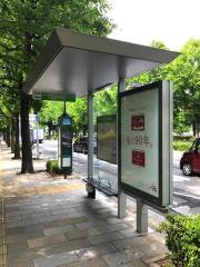 「大手前」バス停留所