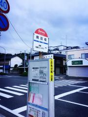 「槻田橋」バス停留所
