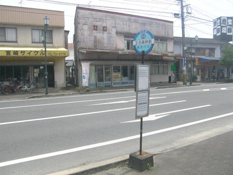 「玉名高校前」バス停留所
