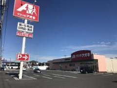 クスリのアオキ 伊勢崎富塚店
