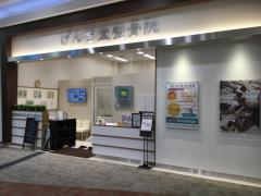げんき堂 整骨院 筑紫野/GENKI Plus 筑紫野店