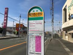 「竜洋西小学校」バス停留所