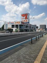 上州屋 宇都宮店
