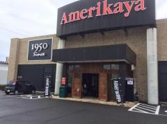 アメリカ屋長野店