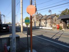 「三光町」バス停留所