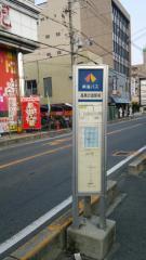 「高見の里駅前」バス停留所