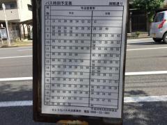 「御厩通り」バス停留所
