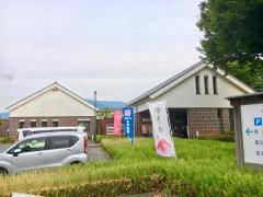 富士川町まほらの湯
