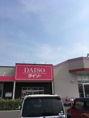 ザ・ダイソー 鹿児島大隈店