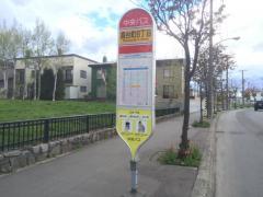 「高台町6丁目」バス停留所