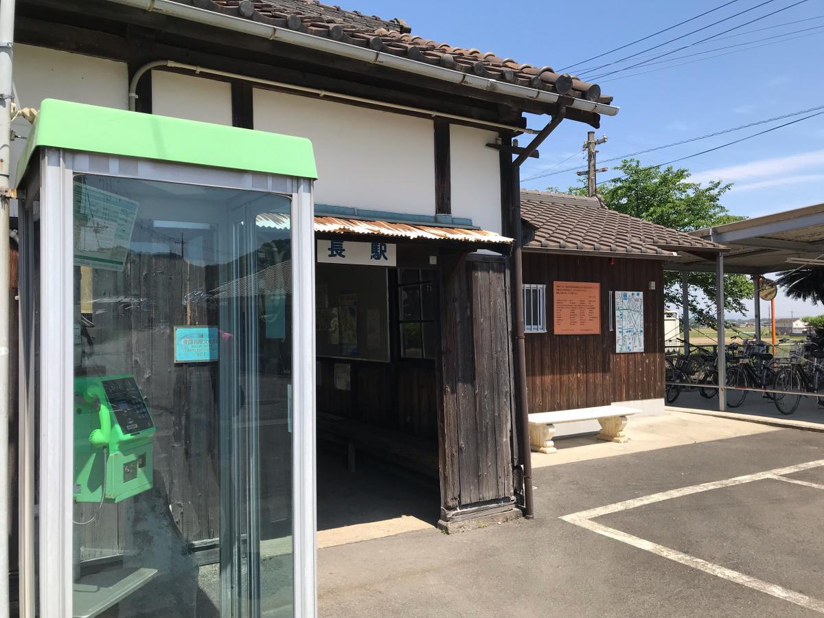 ユキサキナビ】北条鉄道播磨下里駅(加西市王子町)