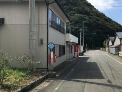 「浦越団地前」バス停留所