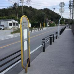 「勝山入口」バス停留所