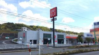 ユニクロ 生駒店