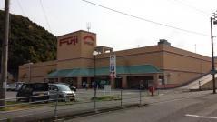 フジ須崎店