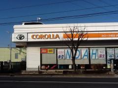 トヨタカローラ埼玉伊奈店