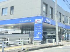 ネッツトヨタ佐賀本店