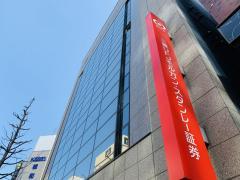 三菱UFJモルガンスタンレー証券株式会社 札幌支店