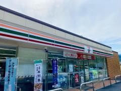 セブンイレブン 都留田野倉店