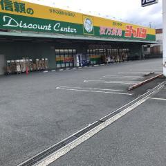 ジャパン 枚方長尾店