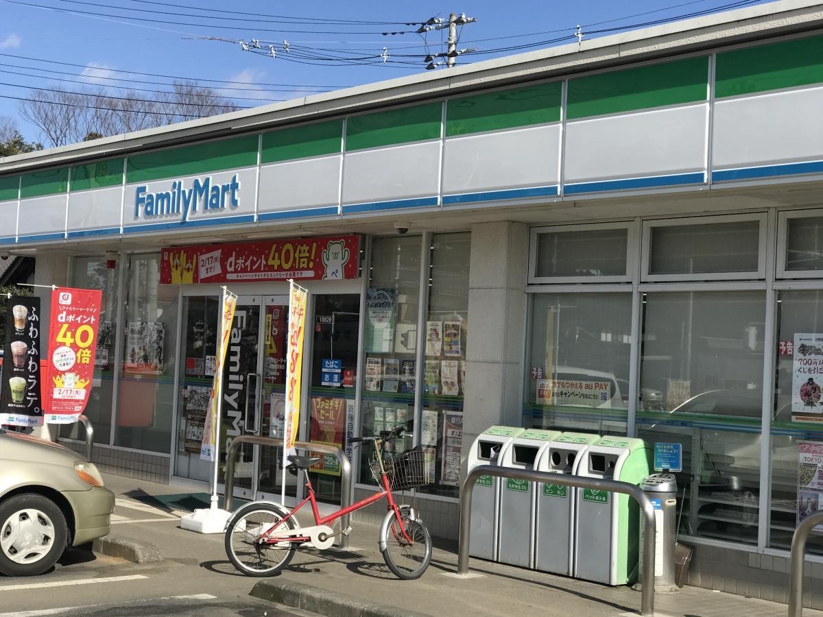 ファミリーマート美野里羽鳥店 写真画像