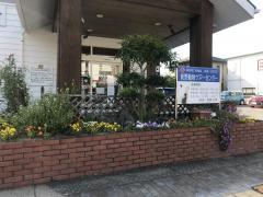 前野動物ケアーセンター