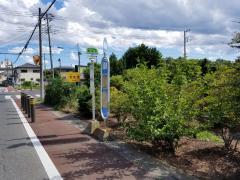 「染谷中」バス停留所