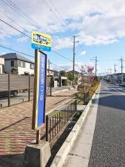 「羽曳ケ丘西一丁目」バス停留所