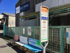 「小塚」バス停留所