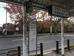 「同志社大学正門」バス停留所