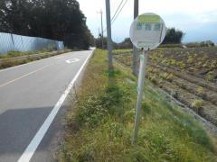 「赤城原」バス停留所