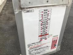 「上高野入口」バス停留所