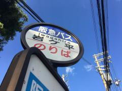 「岩ケ平」バス停留所