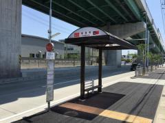 「船見町」バス停留所
