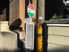 「本町7」バス停留所