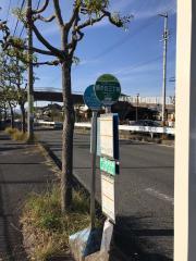 「藤ケ丘3」バス停留所