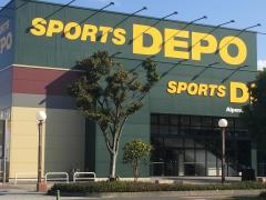 スポーツデポ 高松伏石店