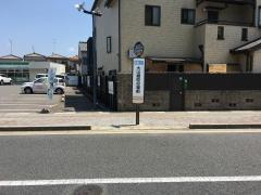 「大山崎町役場前」バス停留所