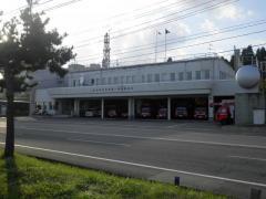 男鹿地区消防署