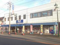 ビッグ・エー 狭山狭山台店