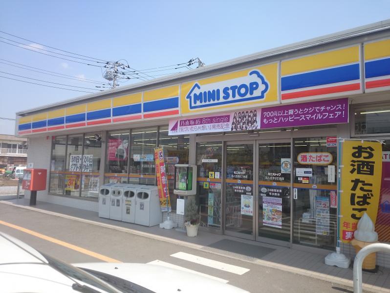 ミニストップ 店舗