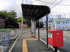 「千葉県がんセンター」バス停留所