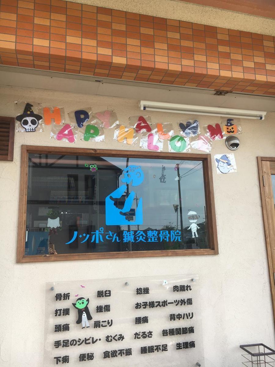 入口です(^^)