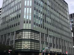 水戸証券株式会社 本店営業部