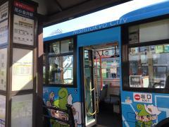 「花小金井駅」バス停留所