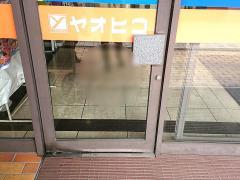 スーパーヤオヒコ王寺駅前店