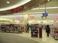 ザ・ダイソー イオン仙台泉大沢店