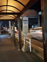 「法華田」バス停留所