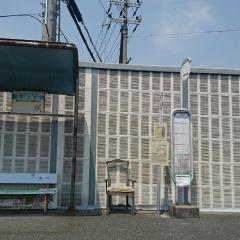 「四條畷神社」バス停留所