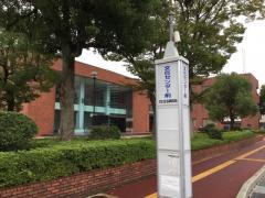 「文化センター前」バス停留所